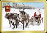 Reindeer Run tin image