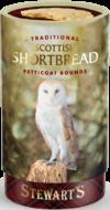 Shortbread Biscuits image
